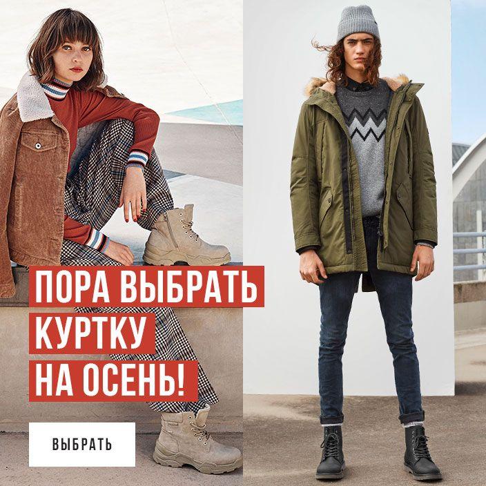 Vorschau von Luxusmode heiß-verkauf freiheit Официальный интернет-магазин одежды и обуви TOM TAILOR ...